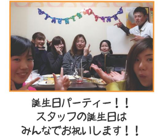 GSnakama3
